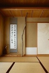 japanese_big_photo01